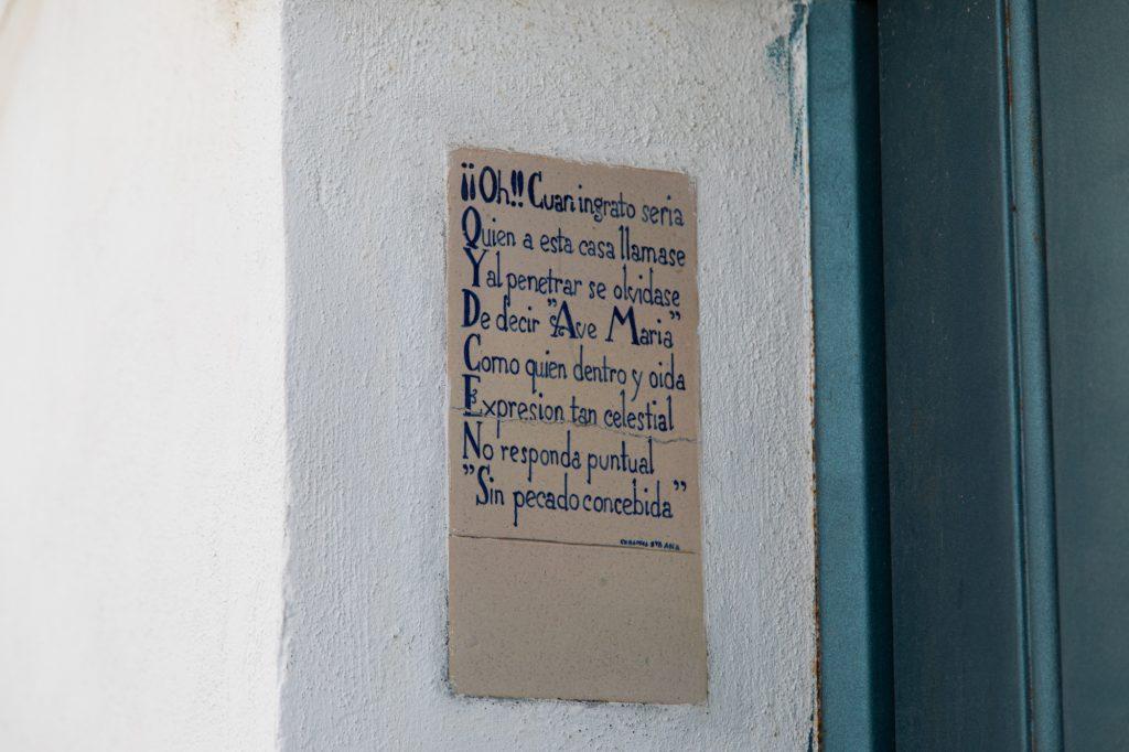 azulejo de lebrija